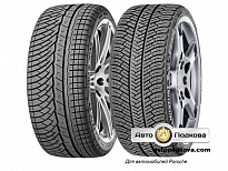 Michelin Pilot Alpin PA4 275/40 R20 106V XL