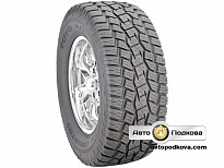 Toyo Open Country A/T 275/70 R18 125/123S